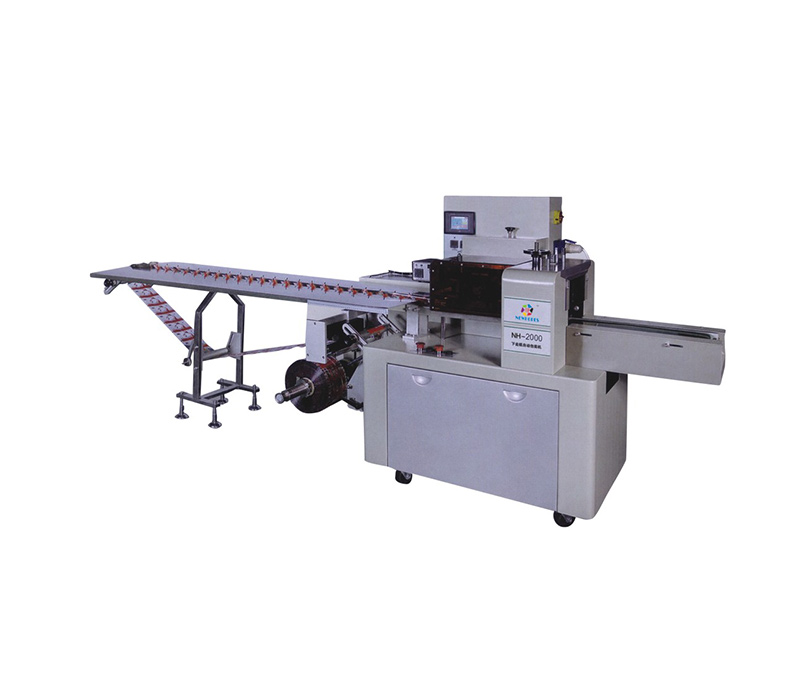 自动包装机NH-2000